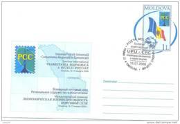 "2008. Moldova, Prep. Env. ""UPU, International Seminar Of RCC"", FDC, Mint/** - Moldova"