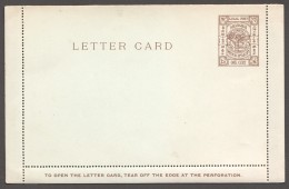 1897    Shanghai Municipality Local Post One Cent Lettercard - Unused - Chine