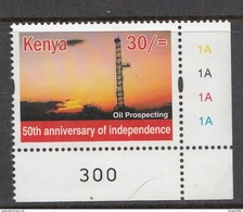 Kenya 2013 30/- Oil Exploration - Taken Out Of Sheet Of 25 Different Stamps - Cheaper Than Buying Sheet!! - Minéraux