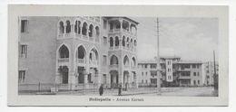 "Heliopolis - Avenue Karnak - ""Book Mark"" Card - Cairo"