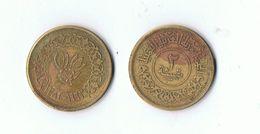 YEMEN - PIECE 2 BUQSHA 1963 TACHEE - Yémen