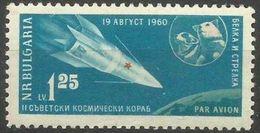 Bulgaria - 1961 Sputnik 5 & Dogs 1.25L MNH **    SG 1219  Sc C80 - Airmail
