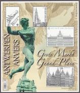 Belgium / Belgique-Belgie 2014 Anvers, Antwerpen - Grand-Place, Grote Markt, Monuments, Historic Buildings MNH - Ongebruikt