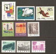 9 Timbres De 1981&84 ( Chine )( Neufs** ) - 1949 - ... République Populaire