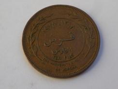 Jordanie  10 Fils 1978-1398   Km#37  Cuivre    TTB              Roi Hussein - Jordan
