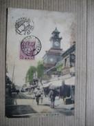 JAPON  -     YOKOHAMA   -  BENTEN-DORI      TRES ANIME     ROUSSEURS , PLI  HAUT G. - Yokohama