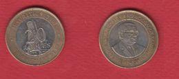 Mauritius --  Km # 66  --  20 Rupees 2007 -- état  TTB - Maurice