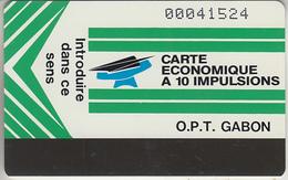 GABON - PHONE CARD  * RARE   ***   CARTE ECONO 10 IMPULS  *** - Gabon