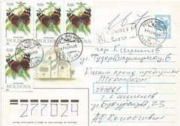 Moldova 1994 Chisinau Red Admiral Pyrameis Atalanta Butterfly Registered Domestic Postal Stationary Cover - Vlinders