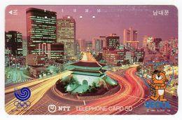 COREE  Télécarte Japon VILLE JEUX OLYMPIQUE SEOUL - Corée Du Sud