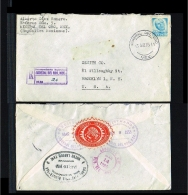 1955 - Mexico Cover - Transport - Airmail - From Mexico To Brooklyn [B04_042] - Mexico