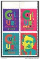 (L179) Bloc De 4 Vignettes : La Culture Et André Malraux (1959-2009) - Unclassified