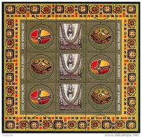 ROMANIA 2007 Easter Sheetlet MNH / **.  Michel 6171-73 - Blocks & Sheetlets