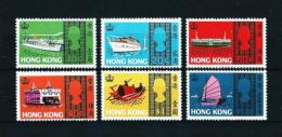 Hong Kong (Británico)  Nº Yvert  230/5  En Nuevo - Hong Kong (...-1997)