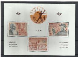 BELGIQUE - BLOC FEUILLET 35 NEUF * AVEC CHARNIERE - 1964 - COTE:2.75€ - Blocks & Kleinbögen 1924-1960