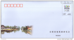 2014 CHINA PF Second Summer Youth Olympic Games Sport P-COVER - Summer 2014 : Nanjing (Youth Olympic Games)