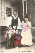 Carte Postale Ancienne De COREAN MIDDLE CLASS FAMILY - Corée Du Nord