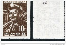 North Korea Stamps 1956 Labor Act 10th Anniversary (Miner) 1 Full - Korea, North