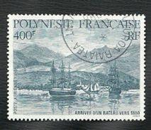 POLYNESIE   = TIMBRE  POSTE AERIENNE  N° 191 - Aéreo