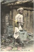 Carte Postale Ancienne De COREA CARRYING WATER - Korea, North