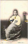 Carte Postale Ancienne De A COREA BEAUTY - Corée Du Nord