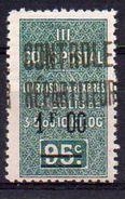 Algérie Colis-Postaux N° 27 Neuf * - Variété '2ème 0 De 1F00 Coupé Dans Le Haut' - Parcel Post