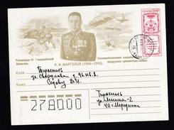 Moldova Transnistria: Stationery Wrapper, 1994, Second World War, Non-recognized Country, Rare Real Use! (traces Of Use) - Moldavië