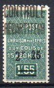 Algérie Colis-Postaux N° 37a Neuf * - Variété '5 De 2F25 Modifié Et 25 Surévelé' - Parcel Post