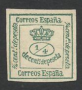 Spain, 1/4 C. 1876, Sc # 221A, MH - Neufs