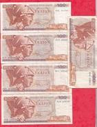 Grèce 10 Billets De 100 Drachmai Dans L 'état - Griekenland