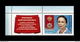 Russia 2017 Mih. 2507 Ballet Dancer Maya Plisetskaya (with Label) MNH ** - 1992-.... Federation