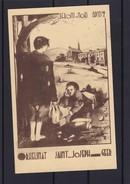 ORPHELINAT SAINT JOSEPH GEER  ( Voir Texte Au Verso  ) - Geer