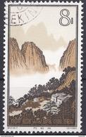 5_ VR China - Mi.Nr. 750 - Gestempelt Used - Gebraucht