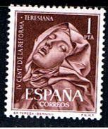 5E 486  // EDIFIL 1429 (Y&T 1094) // 1962 - 1931-Aujourd'hui: II. République - ....Juan Carlos I