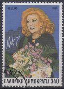 GRECIA 1995 Nº 1863 USADO - Grecia