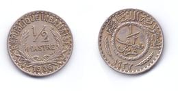 Lebanon 1/2 Piastre 1936 - Lebanon