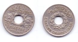 Lebanon 1 Piastre 1933 - Lebanon