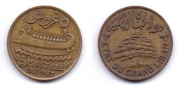 Lebanon 5 Piastres 1933 - Liban