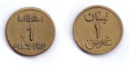 Lebanon 1 Piastre 1941 WWII Issue - Lebanon