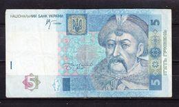 Ukraine, 5 Hryvnia 2005 (43536) - Ukraine