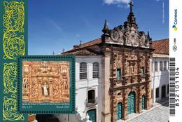 Brazil 2017: SS Church Of San Francisco, Baroque Style - Salvador Bahia. Baroque, Architecture, Catholicism. MNH - Christianisme