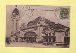 Exposition Philatelique - Limoges - 25-5-1930 - Type Blanc - Marcophilie (Lettres)