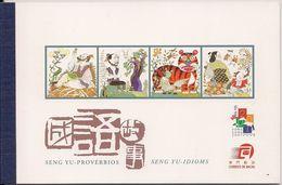 2001 Macau Mi. 1128-31   SG Z1 ** MNH  Internationale Briefmarkenausstellung HONG KONG 2001: Seng Yu - Redewendungen - 1999-... Région Administrative Chinoise