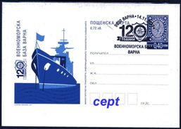 120 Years Naval Base Varna - Bulgaria / Bulgarie 2017 - Postal Card With Special Cachet - Ganzsachen