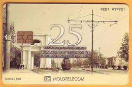 2008  Moldova Moldavie Moldau Used 25 Lei Telephone Card - Moldova