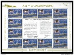 North Korea 2008 Mih. 5340 Captured US Armed Spy Ship Pueblo And It's Crewmen (M/S) MNH ** - Korea, North
