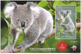 Australia 2016 China Exhibition $1 Koala Minisheet MNH - Nuevos