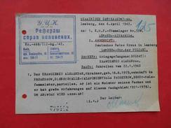 Committee Of Prisoner Ukrainians 1942 Request To KZ Lager LEMBERG ZITADELLE. Genuine Document - Documents Historiques