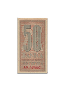 50 Banica - Nezavisnadrzava Hrvatska - Billets