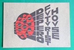 Cartolina Depero - Mostra Milano 1996 - Postcards